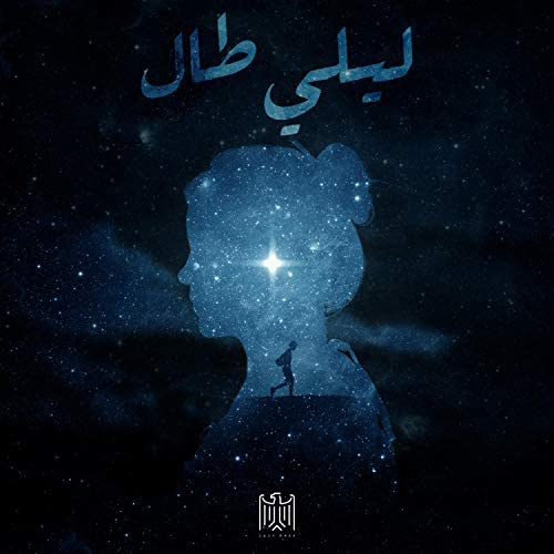 Code Masr