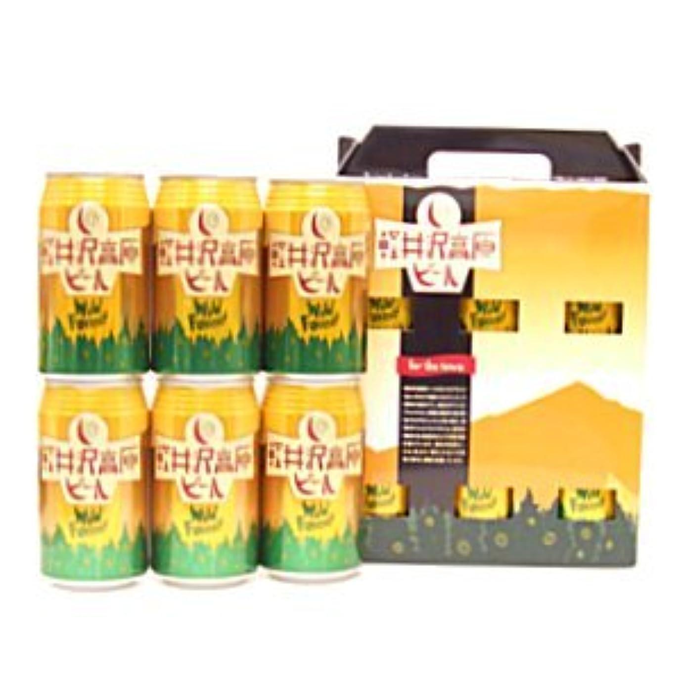 に負ける定期的レンジ軽井沢高原ビール ワイルドフォレスト 350ml 6本セット