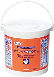 サラサイド除菌クロス(容器) 51684(250マイイリ) サラヤ