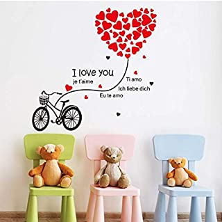 """Bike Tied Big Flying Red Heart written""""I LOVE YOU"""" Sayings Quotes Valentines Day Vinyl Decal Couple Wall Art Sticker for Girl Bedroom"""