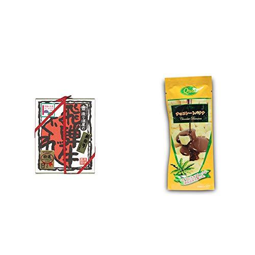 [2点セット] 天領酒造 飛騨牛100% 造り酒屋の飛騨牛しぐれ(100g)・フリーズドライ チョコレートバナナ(50g)