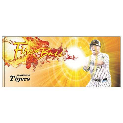 阪神タイガース ファイアーボール ボーア選手 応援タオル