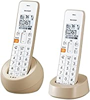 シャープ 電話機 コードレス 子機2台タイプ 迷惑電話機拒否機能 ベージュ系 JD-S08CW-C