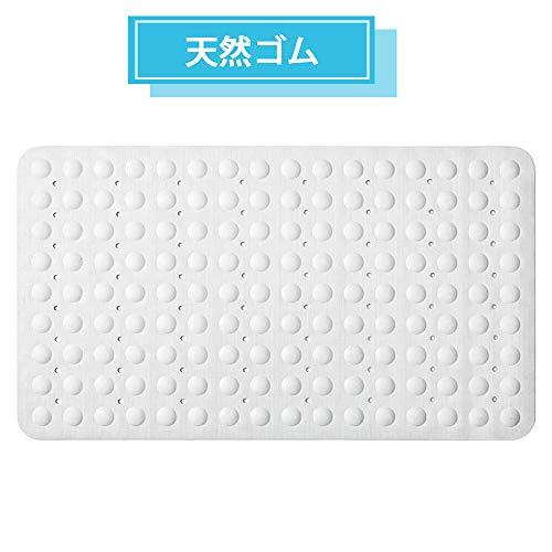 お風呂マット 滑り止めマット 64の排水口転倒防止 介護用品 痛くない 吸盤付き 天然ゴム製 白色40×70cm