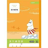 アピカ ムーミン学習帳 セミB5 漢字練習帳 120字 LU3812 【まとめ買い10冊セット】