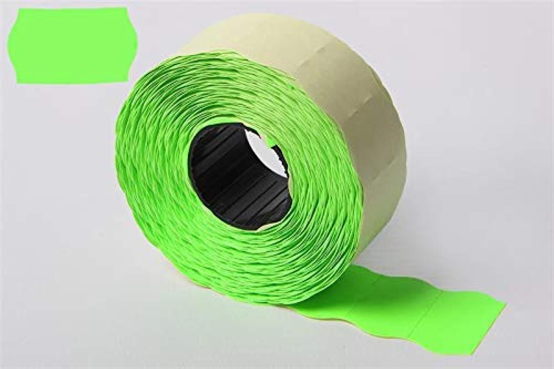Haftetiketten für Handauszeichner 26 26 26 x 12mm fluor grün - 54.000 Etiketten für Preisauszeichner - 36 Rollen B07GR5G6R2    Spielzeug mit kindlichen Herzen herstellen  201e1f