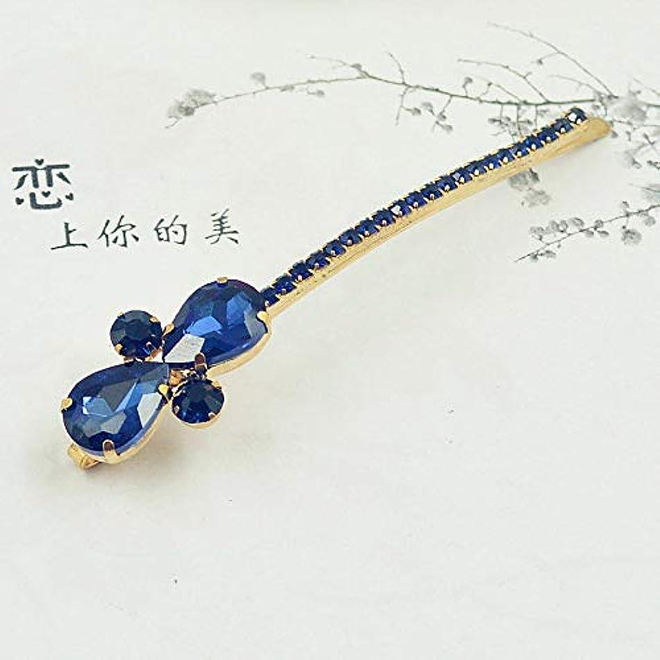 連邦バクテリアかもめHuaQingPiJu-JP 素敵なヘアピンビンテージヘアクリップヘッドウェア(ブルー)