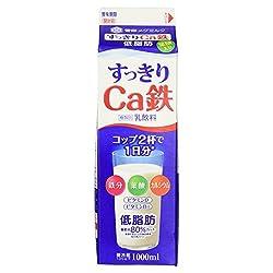 [冷蔵] 雪印メグミルク すっきりCa鉄 1000ml
