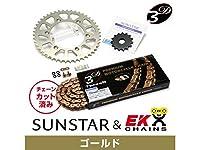 サンスター KE3K143 スプロケット&チェーンキット(ゴールド) スーパーシェルパ
