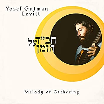 Melody of Gathering (feat. Yagel Haroush, Itamar Doari & Tom Oren)