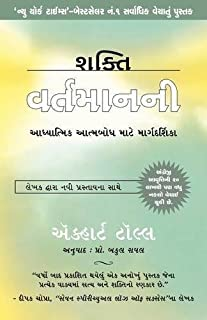 Best bronze in gujarati Reviews