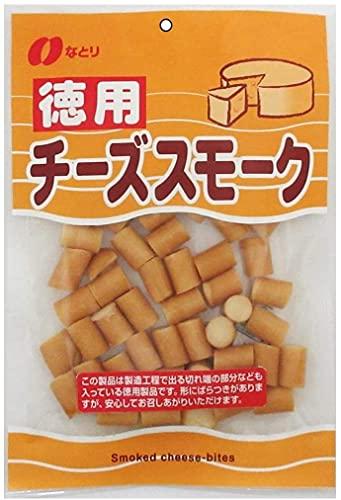 徳用スモークチーズ 150g×5袋