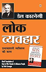 Network marketing book in hindi
