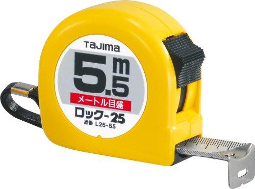 タジマ(Tajima) コンベックス 5.5m×25mm ロック25(紙箱入) L25-55