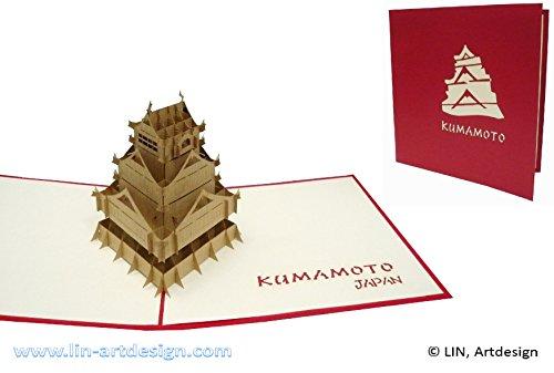 Pop - Up Karten, N165, 3D Karten Klappkarten Architektur Grußkarten Reisekarten Gutschein Japan Burg KUMAMOTO