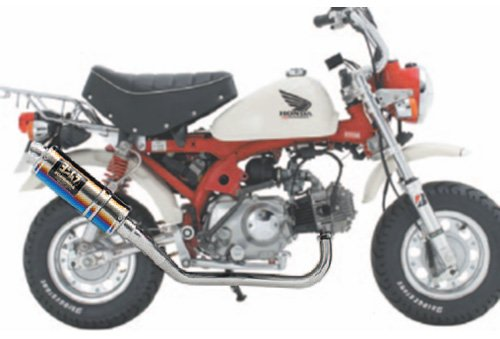 ヨシムラ フルエキゾースト MONKEY (キャブレター車) GP-MAGNUM サイクロン JMCA認証 機械曲  チタンブルー  110-401-5U80B