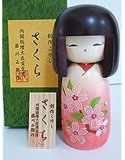 Usaburo - Muñeca Sosaku Kokeshi de madera con kimono con estampado de flores de cerezo, 2013-14, fabricado en Japón