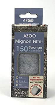 AZOO Mignon Power Filter 150 Replacement Pad