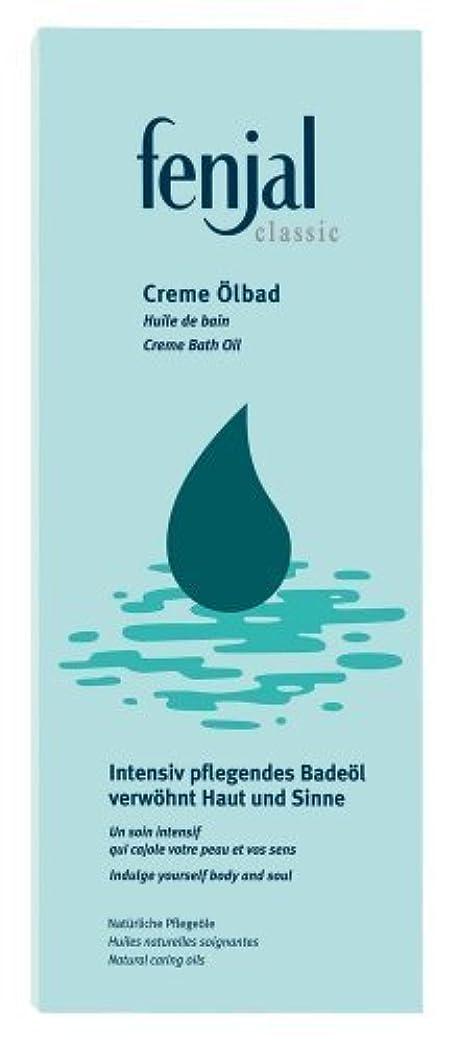 拳ゴミ箱を空にする抽象Cream Oil Bath 200ml bath oil by Fenjal