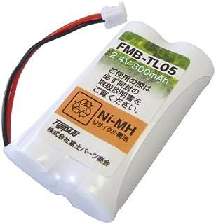 日立 (HITACHI) コードレスホン 子機用 充電池 [HCT-R300 501(BP2R4V-600/N)同等品]