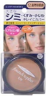ファンデュープラスR UVコンシーラーファンデーション 12.自然な肌色