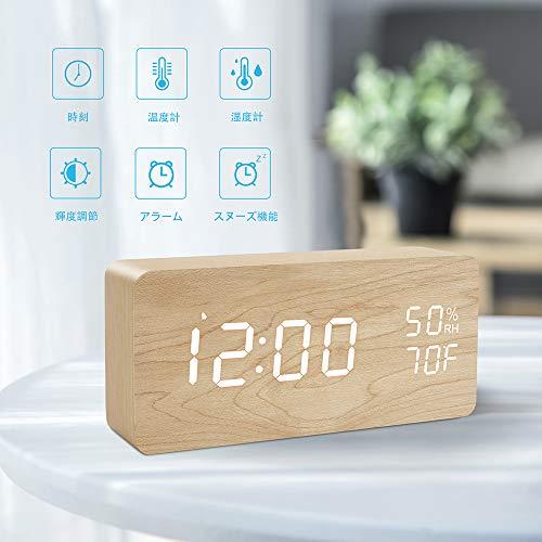 目覚まし時計置き時計デジタルLED表示大音量温度計湿度計アラーム輝度調節設定記憶USB給電木製おしゃれウッド木目調北欧置時計アンティークリビング卓上日本語説明書付き二度寝防止ナチュラル