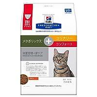 【療法食】 プリスクリプション・ダイエット キャットフード メタボリックス+ユリナリー コンフォート チキン 猫 4kg