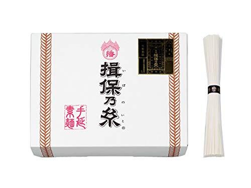 手延素麺 揖保乃糸 特級品 黒帯 紙箱 (2kg)