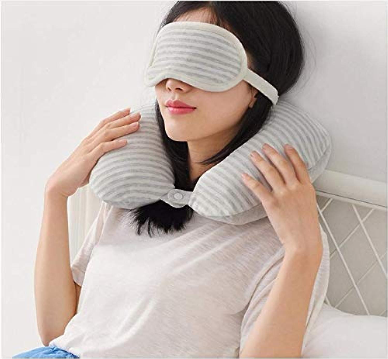 FUWUX Home Reise-Nackenkissen Augenmaske-Set Einfache Reise tragbare tragbare tragbare Streifen U-förmige Kissen Baumwolle umweltfreundliche aufblasbare Nackenkissen (Farbe   grau) B07KQTVFVP  Modebewegung 48d5c3