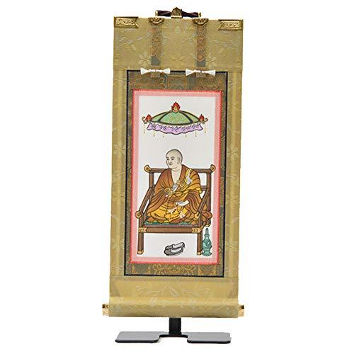 【お仏壇のはせがわ】 掛け軸 仏壇用品 真言宗 脇仏 願 真言 弘法大師 20代 21.5cm