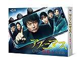 """アノニマス~警視庁""""指殺人""""対策室~ Blu-ray BOX[Blu-ray/ブルーレイ]"""