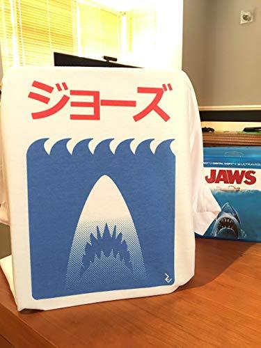 Jaws japanische Film Poster T-Shirt - inspiriert Steven Spielbergs Jaws und minimalistischen japanischen Grafik-Design - Tee von Rev-Level