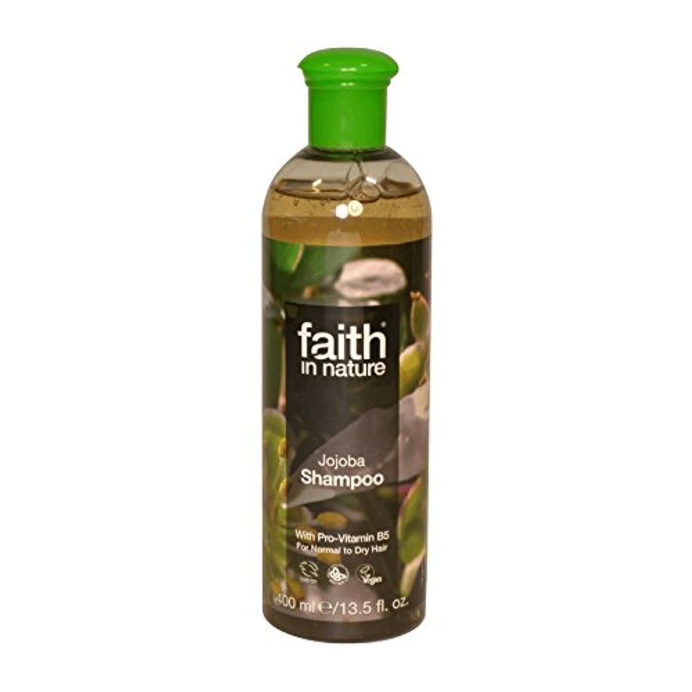 違反製作アイロニーFaith in Nature Jojoba Shampoo 400ml (Pack of 2) - 自然ホホバシャンプー400ミリリットルの信仰 (x2) [並行輸入品]