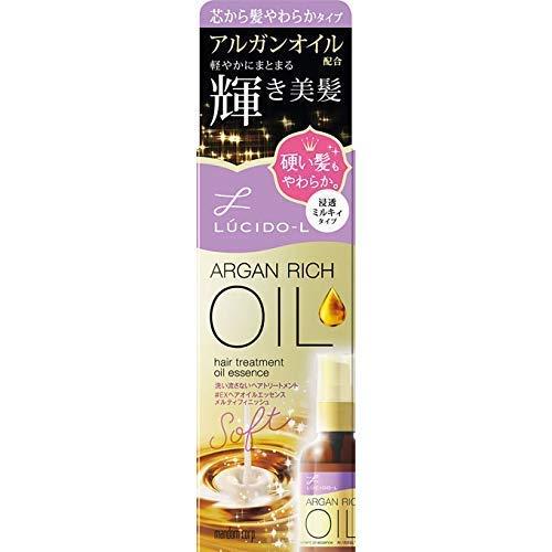 Lucido L Oil Treatment #EX Hair Oil Essence Melty Finish x 36 pcs