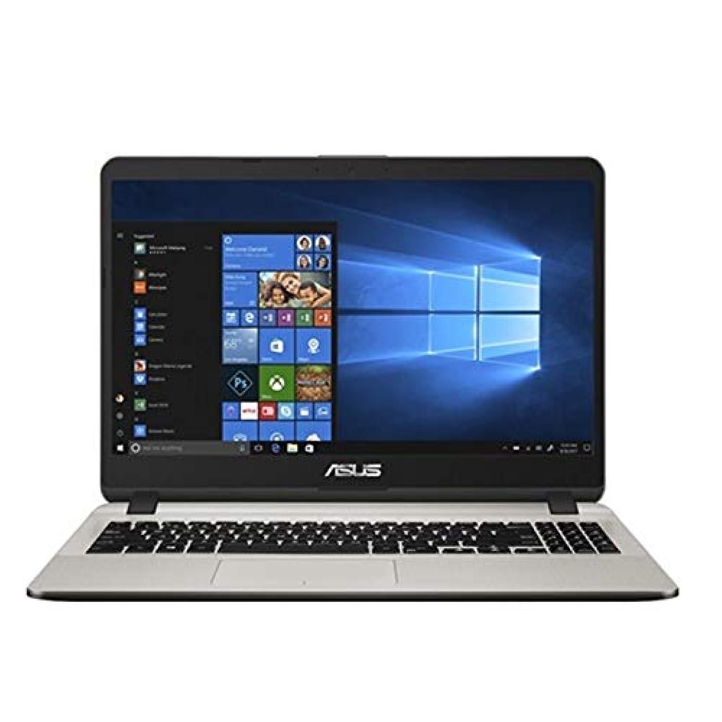 軌道リンスドルASUS ノートパソコン X507MA 15.6型/Celeron N4000/4GB/500GB/ゴールド/Win10/X507MA-BR152T