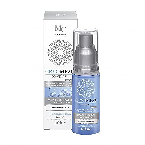 Face & Neck Hydration Amplifier MezoGel-Booster with Hyaluronic Acid & Vitamin E