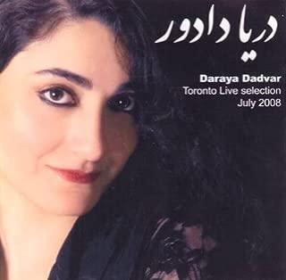 Toronto Live Selection July 2008