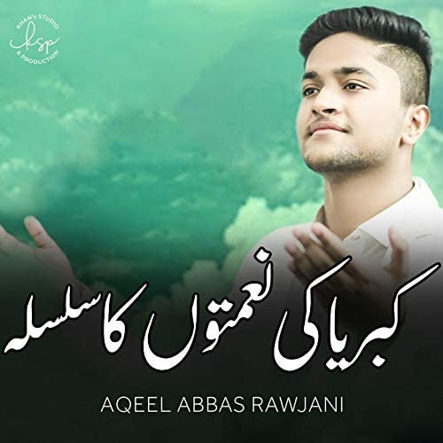 Aqeel Abbas Rawjani