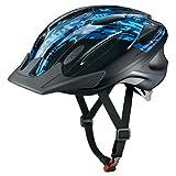 オージーケーカブト(OGK KABUTO) 自転車 ヘルメット 子ども用 WR-J デジタルブルー 児童用 (頭囲 56cm~58cm)