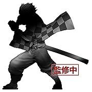 鬼滅の刃 竈門炭治郎 プラモデル(仮称)