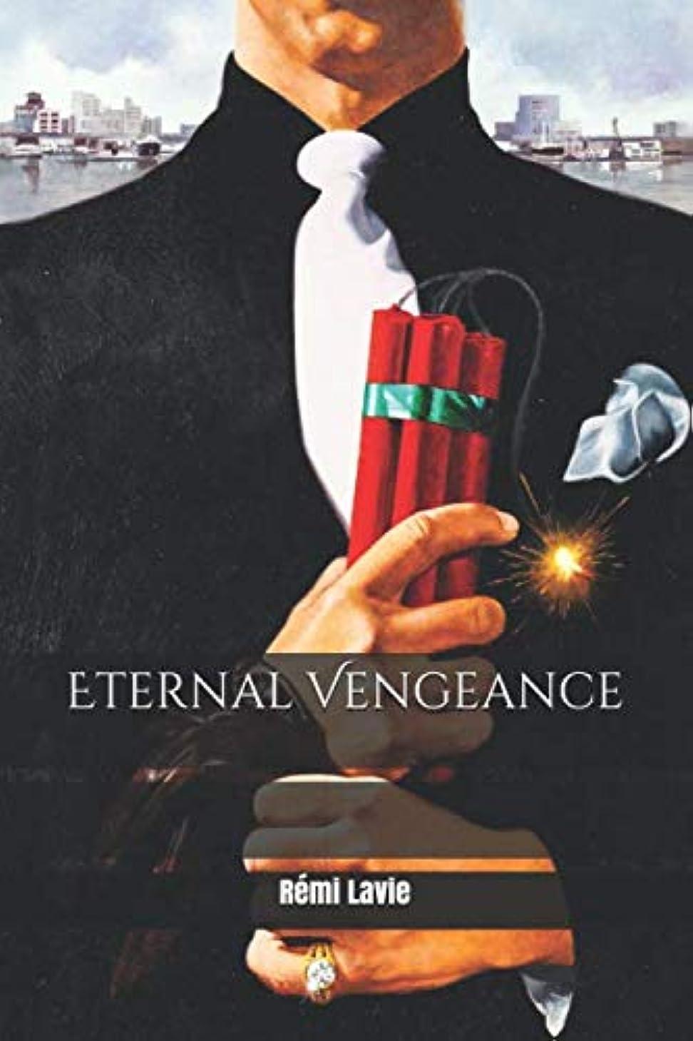 異形クレデンシャル収まるEternal Vengeance