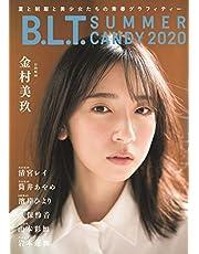 B.L.T. SUMMER CANDY 2020 (B.L.T.MOOK 75号)