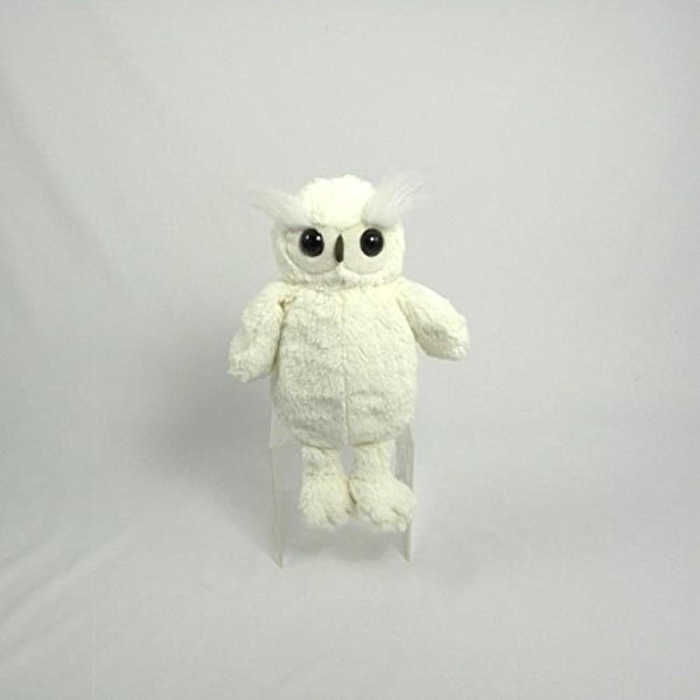 Wishpets Owl Plush Toy by Wishpets