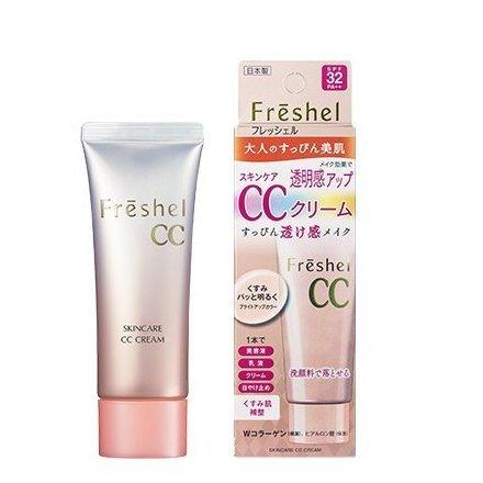 Kanebo Freshel Skin Care CC cream 50g - SPF32EPA{{ (Green Tea Set)