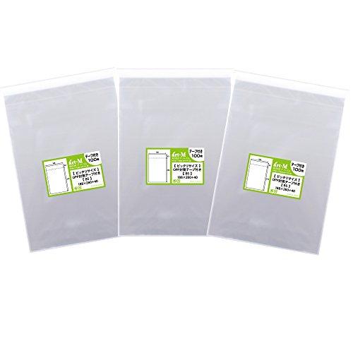 【国産】テープ付 B5【 ピッタリサイズ 】透明OPP袋(透明封筒)【300枚】30ミクロン厚(標準)188x260+40mm