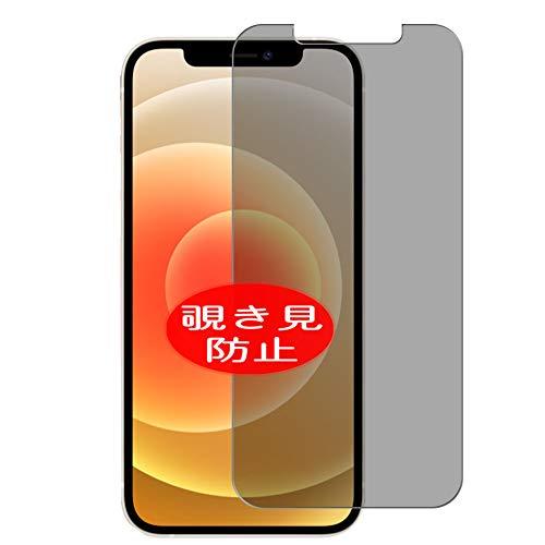 VacFun Anti Espia Protector de Pantalla, compatible con IPHONE12 MINI 2020, Screen Protector Filtro de Privacidad Protectora(Not Cristal Templado) NEW Version
