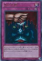 遊戯王カード DS14-JPM38 血の代償(ウルトラ)/遊戯王ゼアル [デュエリストセット Ver.マシンギア・トルーパーズ]