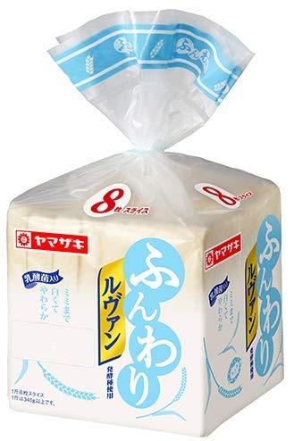 ヤマザキ『ふんわり食パン 8枚切り』