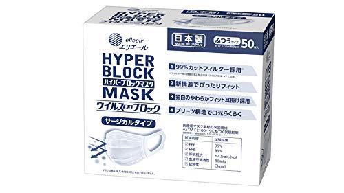 マスク ブロック エリエール ハイパー 【楽天市場】【即納】【2021新リニューアル】【日本製正規品】マスク 不織布