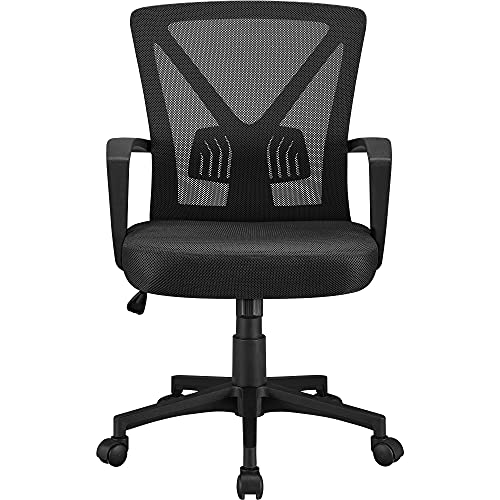 Yaheetech Black Adjustable Office Chair Executive Computer Desk Chair Durable Work Chair for Home Study or Managerial Conference